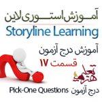 آموزش ایجاد آزمون تک انتخابی